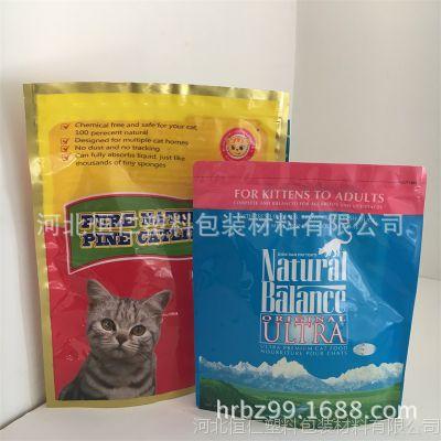 定做宠物食品包装袋 猫粮袋 狗粮袋 三边封自立袋 密封袋