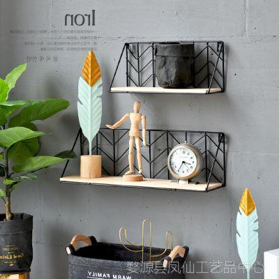 礼品摆件北欧ins简约创意铁网实木一字隔板墙上置物架墙面壁挂装