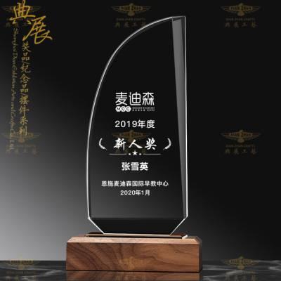 漳州共青团年度奖杯定做 供应党务组织部会议奖杯 党员水晶纪念品定做