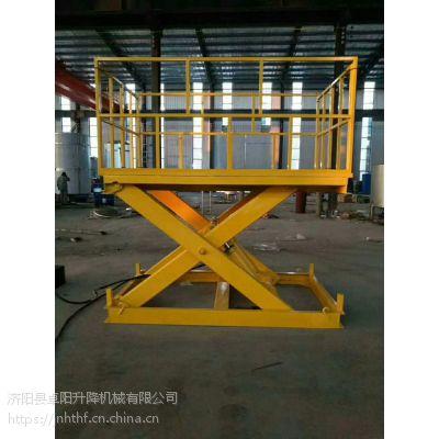 供应固定式升降机货梯液压升降平台物流登车桥升降台液压机械