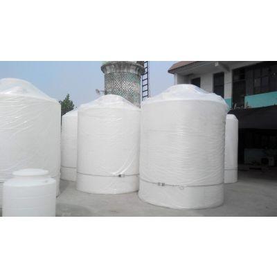 厂家长期供应耐酸碱大型PE储水罐 10立方耐酸碱储罐