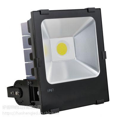 厂家直销LED投光灯 户外防水防爆投光灯 广告招牌防水投射灯