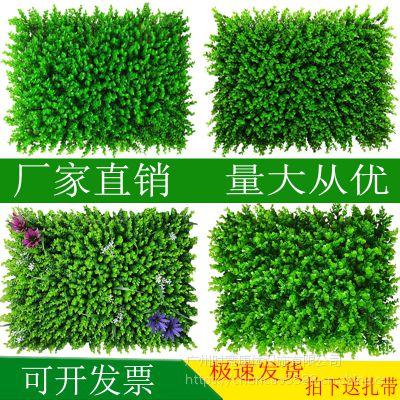 仿真植物墙绿植墙装饰绿色假草坪门头背景墙面塑料花草室内阳台