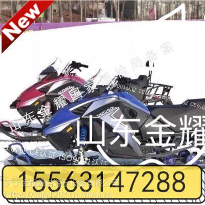 共邀一场春暖花开 雪地摩托车 冰雪设备雪橇摩托 厂家直销
