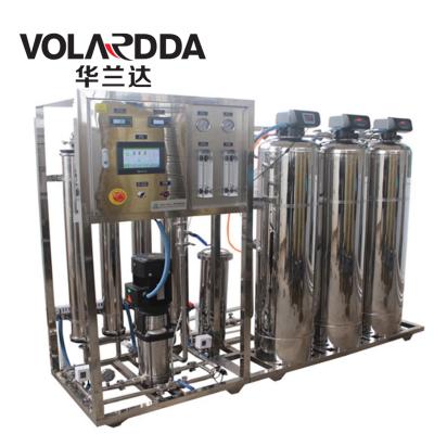 热销二级RO纯化水设备 华兰达先进的双级反渗透工艺纯化水处理技术