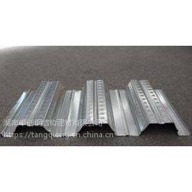各式楼承板加工生产制作,湖南中创专业厂家
