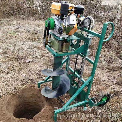 手推式挖坑机 二冲程手推式挖打眼机 启航硬土打洞机厂家