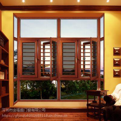 深圳厂家批发115系列窗纱一体断桥铝平开窗