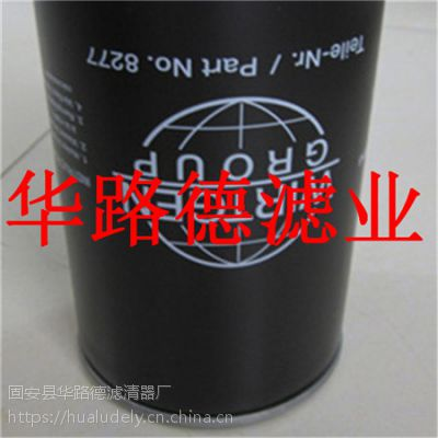 供应E7-48TLAS COPCO/阿特拉斯科普柯滤芯销量