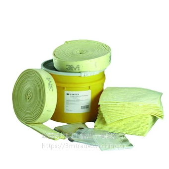 3M C-SKFL31 化学品泄露应急处理桶(吸油棉) 吸收化学液泄露