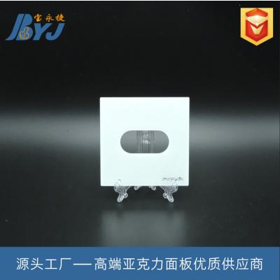 厂家定制 可批发 电子插座开关面板 亚克力面板 丝印彩印加工