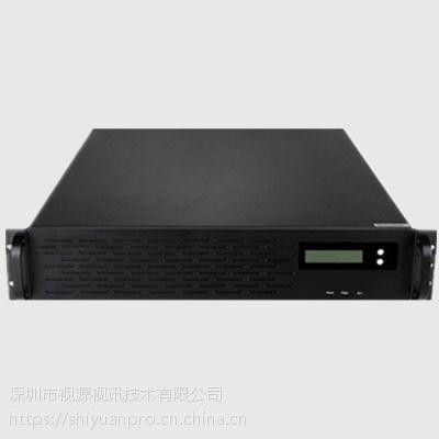 高清视频会议MCU SY-700U系列高清MCU