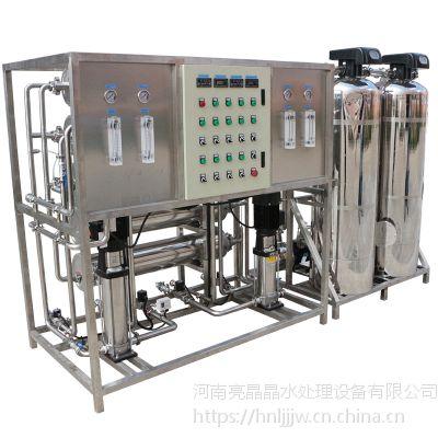 郑州定制0.25吨反渗透设备洛阳上门安装0.5吨反渗透纯净水设备厂家