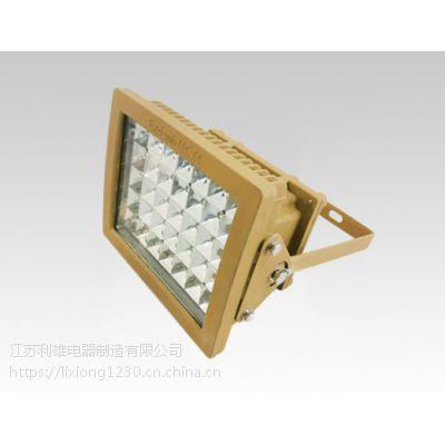 CCD97B 70w80wLED防爆投光灯 100w防爆LED泛光灯