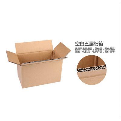 淘宝纸箱-纸箱-熊出没包装——口碑好(查看)