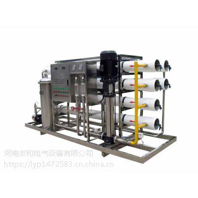 供应焦作反渗透设备2吨工业水处理设备焦作纯水净化设备2吨纯水设备