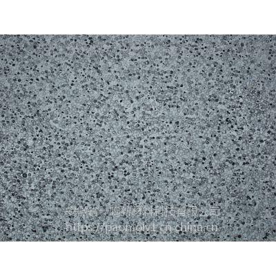 泡沫铝吸音隔音—阻燃耐腐蚀,且在潮湿环境下性能不下降的金属吸音材料