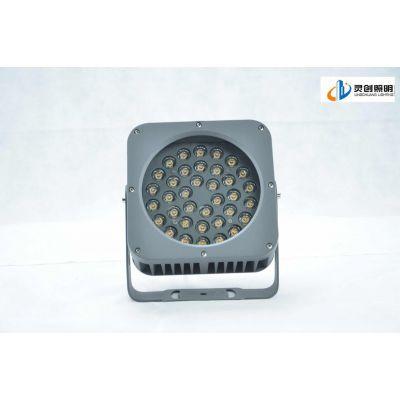 云南曲靖市 性比价高led大功率投光灯价格没有只有更好-灵创照明