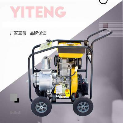 移动便携式4寸柴油自吸泵