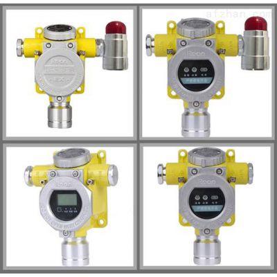 仓库溶剂油泄漏报警器,溶剂油挥发浓度超标提醒