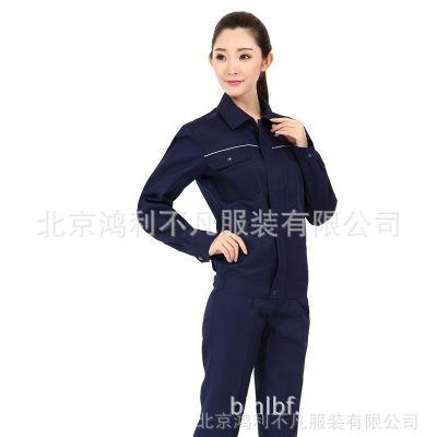 北京棉服工作服|北京连体服定制|工作服批发|鸿利不凡工作服生产