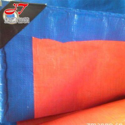 塑料篷布加工-青岛进通包装袋-东营塑料篷布