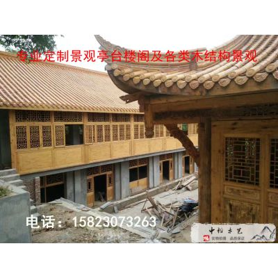 重庆大渡口防腐实木古式牌匾楹联、仿古中式木门头、大型碑坊、宣传栏定做厂家