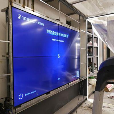 大屏拼接屏,室内外拼接屏,46寸液晶拼接屏,陕西海视博