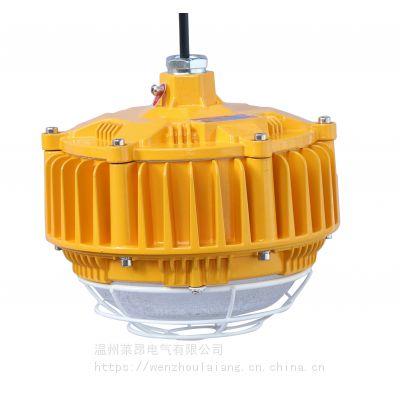油罐区LED防爆灯/吸顶式LED防爆灯/吊管式LED防爆灯
