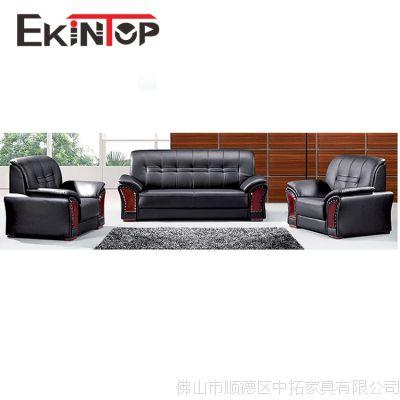 办公沙发厂家直销 现代简约老板会客接待沙发 真皮铆钉沙发组合