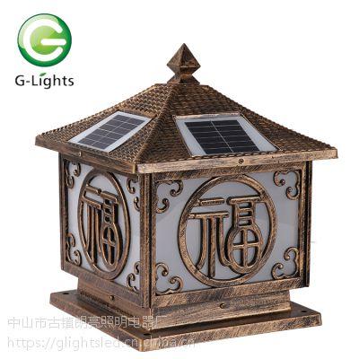 LED太阳能柱头灯人体感应灯 景观庭院柱头灯花园户外围墙照明路灯