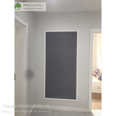 供应磁善家自粘不伤墙可移除创意磁性静灰软黑板