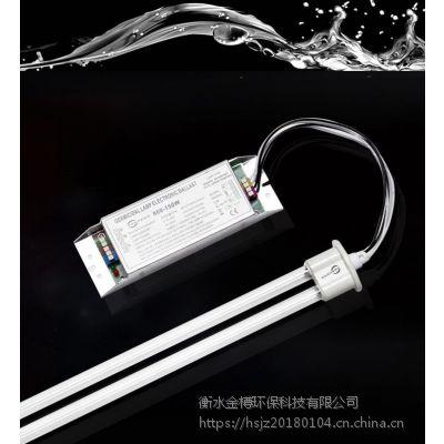 光氧机灯管厂家A晋城光氧机灯管厂家A光氧机灯管厂家供应