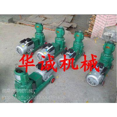 供应颗粒成型设备 饲料加工设备