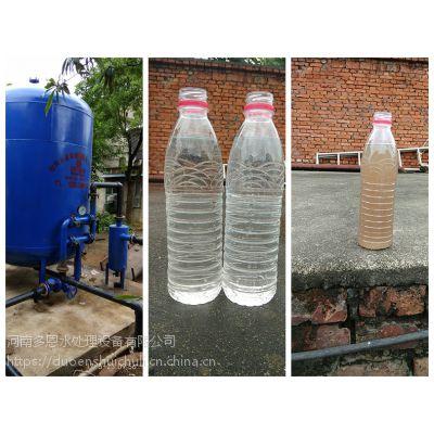 地下水处理设备 深井水旋流除砂器 多恩水处理厂家
