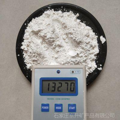 供应白色负离子粉 涂料用 化妆品用 纺织用 硅藻泥用负离子粉