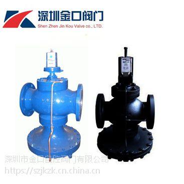 进口式25P先导薄膜式蒸汽减压阀 大薄膜先导蒸汽减压阀