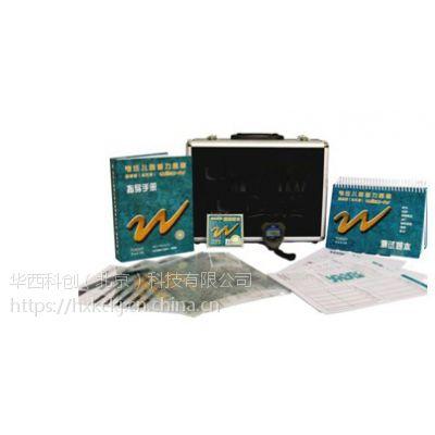 华西科创韦氏儿童智力量表第四版(中文测试版) 型号:IV23-WISC-IV