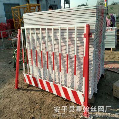 临边护栏网 道路施工建筑基坑临边护栏网 地铁建设基坑护栏网