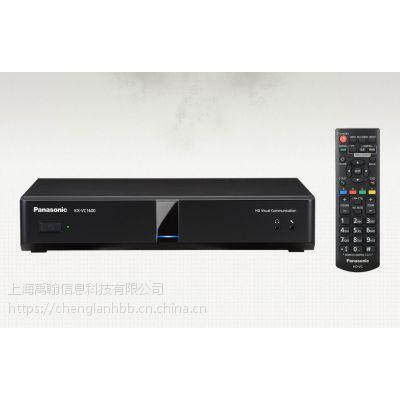 松下KX-HDVC1600CH高清视频会议系统,10会场连接