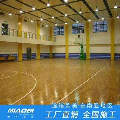 篮球场木地板 室内球场地板厂家 运动木地板生产