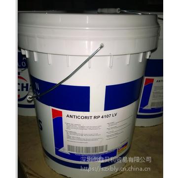 连云港福斯触变型防锈油RP 4107,FUCHS ANTICORIT RP 4107 S触变型防锈油