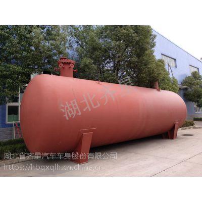齐星自出口丙烷储罐LPG储罐地面罐地下罐