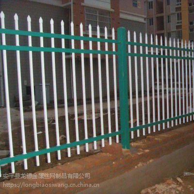 锌钢护栏厂家 学校小区围栏 铁艺围墙栏杆
