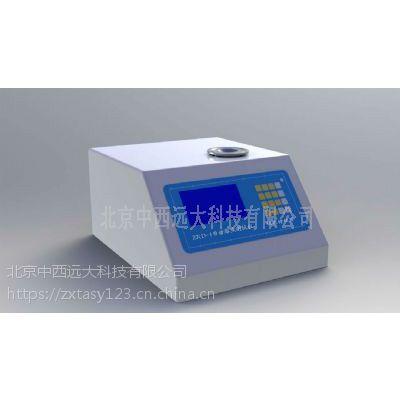中西全自动熔点测试仪 型号:LT09-ZRD-1库号:M386418