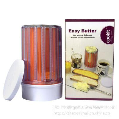 BRON COUCKE BEM01黄油刨丝器