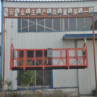 山东睿尔特机电科技有限公司是高空吊篮设备租赁公司