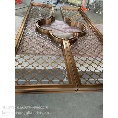 专业厂家水镀红古铜拉丝铝雕屏风 金属花格镂空铝板屏风 201青古铜隔断
