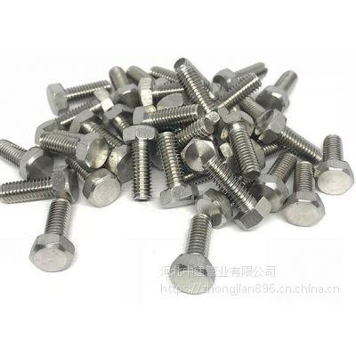 厂家供应蒙乃尔Monel K-500(UNS N05500)合金钢紧固件,螺栓,螺母