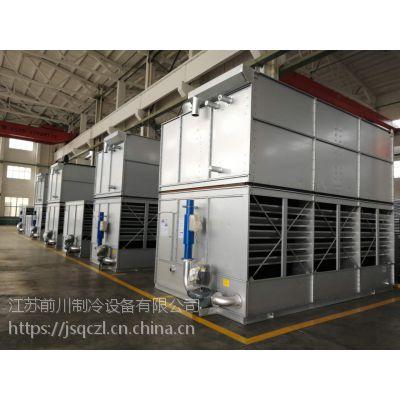 供应江苏前川MKS顺流式 MKN逆流式 蒸发式冷凝器 蒸发冷 冷凝器